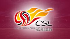Indosport - LIGA SUPER CHINA