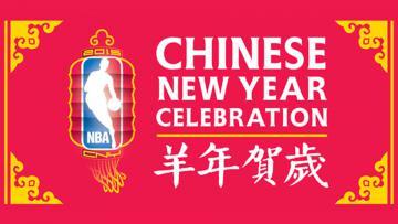 Rangkaian acara yang diadakan NBA bertema Tahun Baru China.