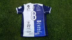 Indosport - 50 Sponsor dalam satu jersey Asociacion Deportiva Centenario.