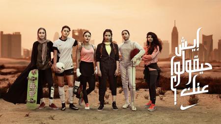 Nike kampanyekan aktivitas olahraga yang dilakukan wanita timur tengah - INDOSPORT