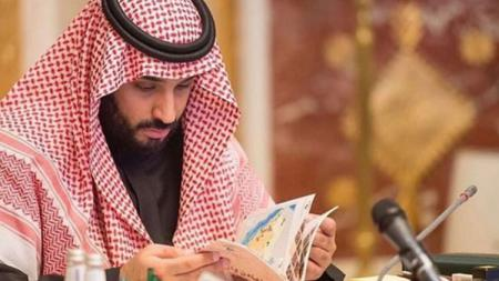 Mohammed Bin Salman Al Saud. - INDOSPORT