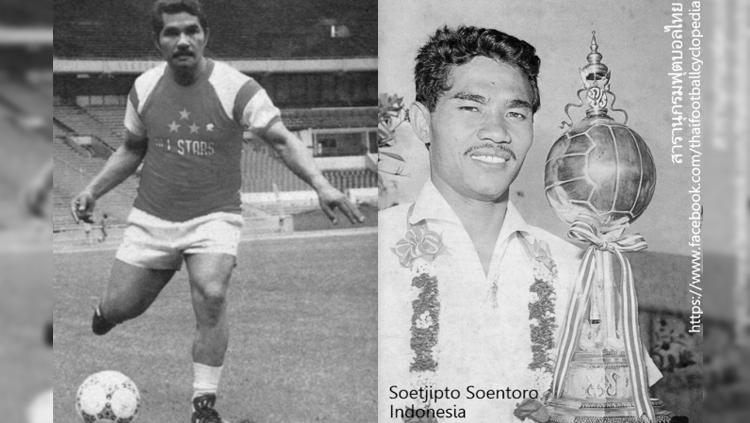 Salah satu legenda Timnas Indonesia, Soetjipto Soentoro. Copyright: Fandom.id/facebook/thaifootballcyclopedia