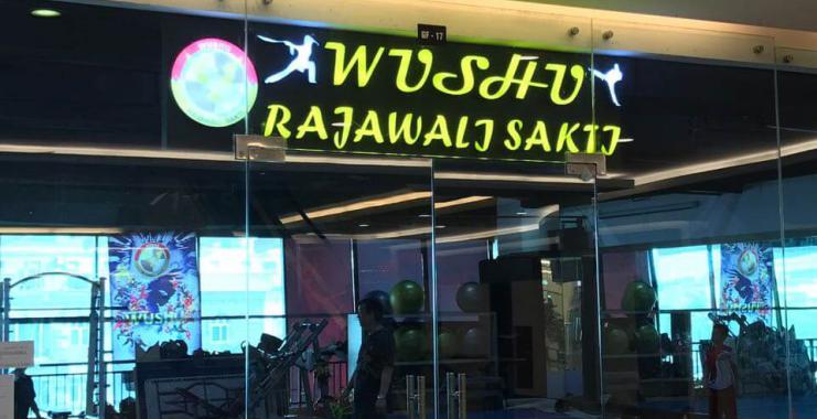 Sasana Wushu Rajawali Sakti