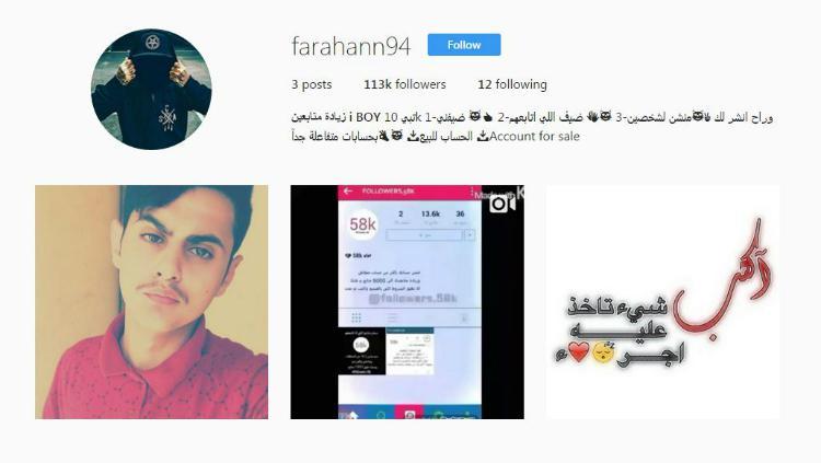 Instagram Farah Ann yang diretas. Copyright: Instagram/farahann94