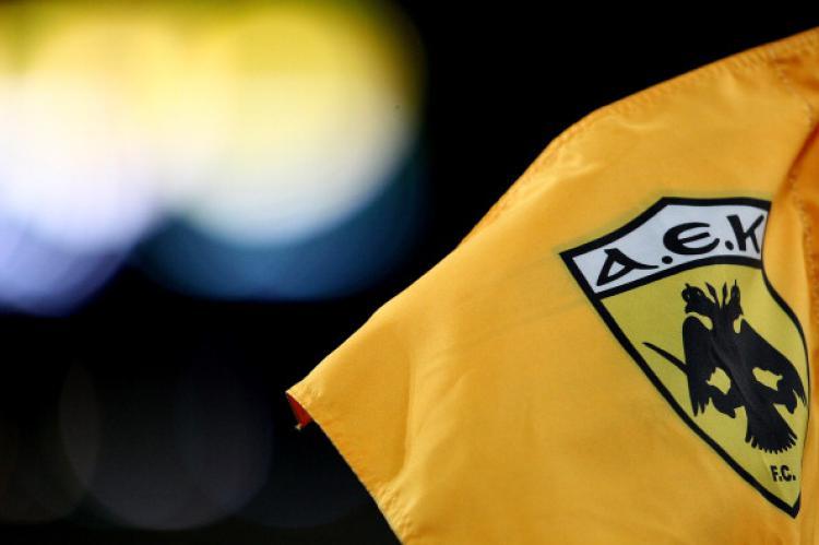 Logo AEK Athens. Copyright: INDOSPORT