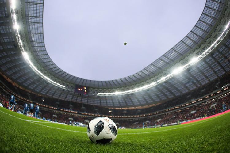 Argentina vs Rusia Copyright: INDOSPORT