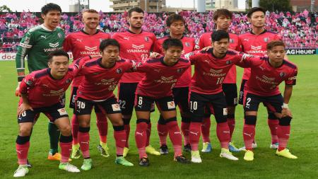 Cerezo Osaka. - INDOSPORT