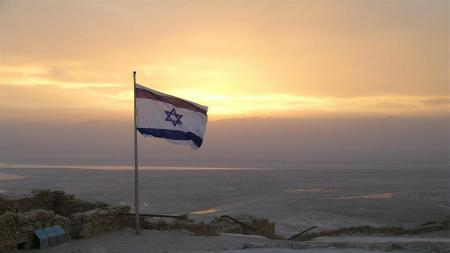 Ilustrasi Bendera Israel - INDOSPORT
