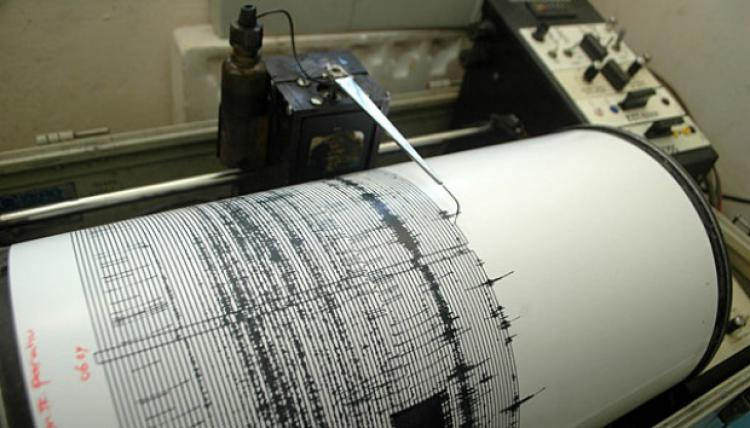 Image Result For Gempa Hari Ini