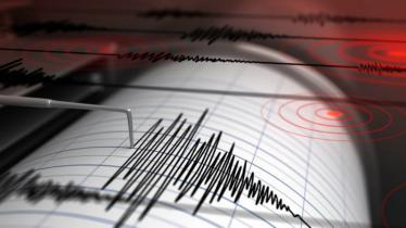 Seismograf - INDOSPORT