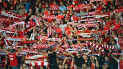 Indosport - Suporter AS Monaco.
