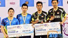 Indosport - Mohammad Ahsan/Hendra Setiawan berhasil menjadi juara sektor ganda putra dalam turnamen Malaysia Internasional 2018.