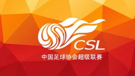 Logo Liga Super China. - INDOSPORT