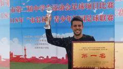 Indosport - Carlos Raul Sciucatti menjadi pelatih di China.