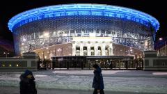 Indosport - Central Ekaterinburg Stadium.