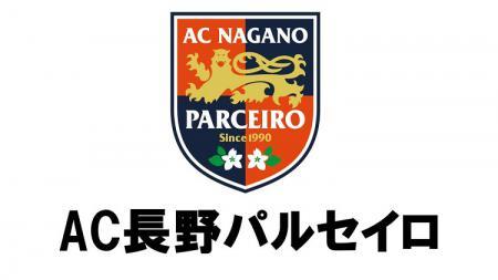AC Nagano Parceiro - INDOSPORT