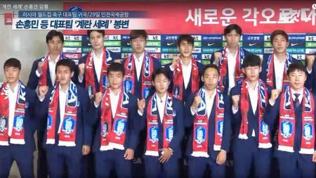 Acara pemyambutan Timnas Korea Selatan. - INDOSPORT