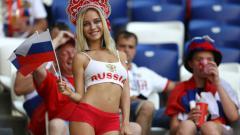 Indosport - Natalya Nemchinova
