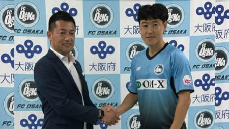 Mantan gelandang Persija Hong Soon Hak Bergabung bersama klub Liga Jepang, FC Osaka. - INDOSPORT