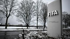 Indosport - FIFA.