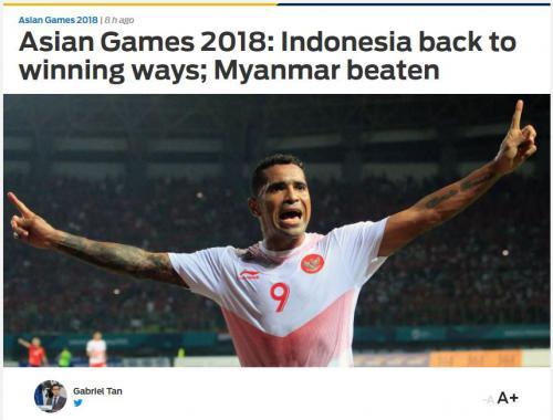Kemenagan Indonesia atas Laos turut disorot media asing Copyright: www.foxsportasia.com