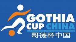 Logo Gothia Cup China 2019.