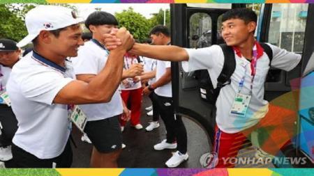 Tim Dayung Korea bersatu saling mengucapkan kalimat perpisahan - INDOSPORT