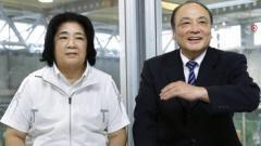 Indosport - Petinggi Asosiasi Senam Jepang, Mitsuo dan Chieko Tsukahara