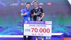 Indosport - Media China menyoroti tajam pernyataan Presiden BWF setelah pelatih tunggal putra PBSI, Hendry Saputra berstatus PDP (Pasien dalam Pantauan) virus Corona.