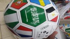 Indosport - Kalimat Tauhid di Bola Piala Dunia