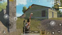 Indosport - Melempar granat dalam game eSport PUBG.