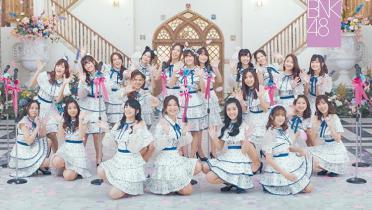 JKT48-nya Thailand Siap Bikin Dengkul Pemain Timnas Indonesia Lemas