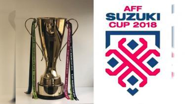 Logo Piala AFF 2018.