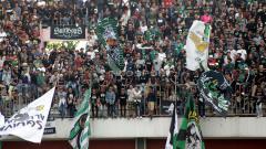 Indosport - Klub Liga 1, PSS Sleman, kembali harus menerima sanksi dari Komisi Disiplin (Komdis). Kali ini, sanksi didapat karena tingkah laku buruk suporter.