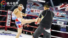Indosport - Tian Ye vs Xu Xiaodong.