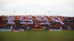 Indosport - Stadion Segiri.