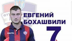 Indosport - Yevhen Bokhashvili.