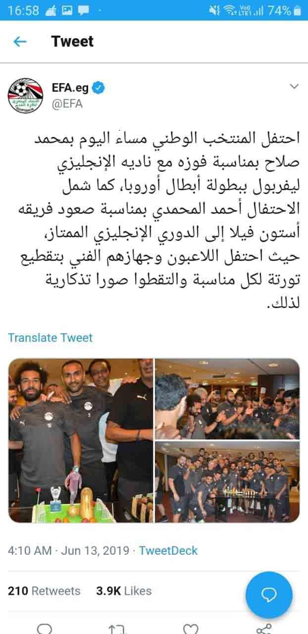 Timnas Mesir ikut merayakan gelar juara Liga Champions Mohamed Salah bersama Liverpool. Copyright: Twitter@EFA.eg
