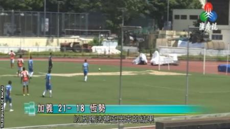 Skor tak lazim terjadi dalam pertandingan sepak bola di Macau - INDOSPORT