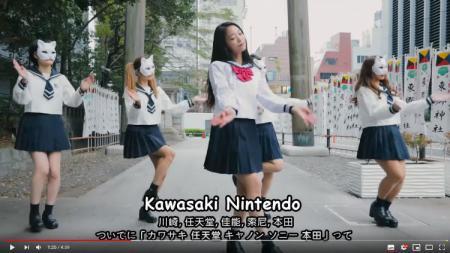 Lagu tentang bahasa Inggris dan Jepang, Tokyo Bon,  dalam menyambut Olimpiade 2020. - INDOSPORT