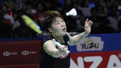 Indosport - Lagi-lagi, nasib buruk kembali harus menghantui unggulan satu tunggal putri asal Jepang, Akane Yamaguchi di turnamen China Open 2019. Foto: Herry Ibrahim/INDOSPORT
