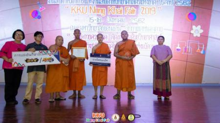 Para biksu muda asal Thailand menjuarai kompetisi game Speed Drifters. - INDOSPORT