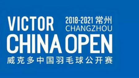 Link live streaming wakil Indonesia di turnamen bulu tangkis China Open 2019 babak pertama hari ini, Rabu (18/09/19), di Olympic Sports Center Gymnasium, China. - INDOSPORT