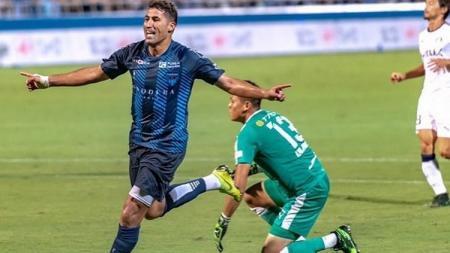 Ibba Laajab, pemain Yokohama FC di Liga 2 Jepang - INDOSPORT