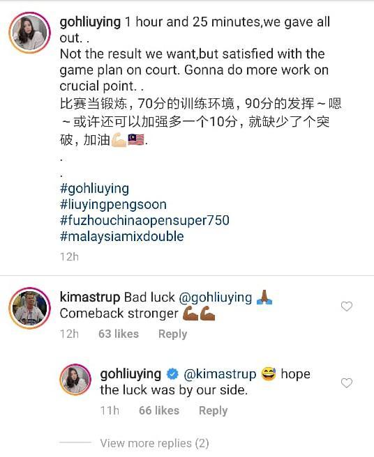 Atlet Malaysia, Goh Liu Ying, mendapat semangat dari wakil Denmark, Kim Astrup, usai tersingkir dari perempatfinal Fuzhou China Open 2019 Copyright: Instagram/Goh Liu Ying