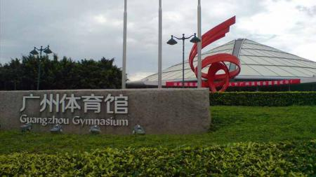 Guangzhou Gymnasium venue BWF World Tour Finals 2019. - INDOSPORT