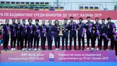 Indosport - Indonesia juara pertama kali Kejuaraan Dunia Junior Bulutangkis 2019.