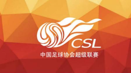 Dua ribu penggemar sepakbola tercatat telah menghadiri laga antara Shanghai SIPG vs Beijing Guoan dalam lanjutan Liga Super China (CSL). - INDOSPORT