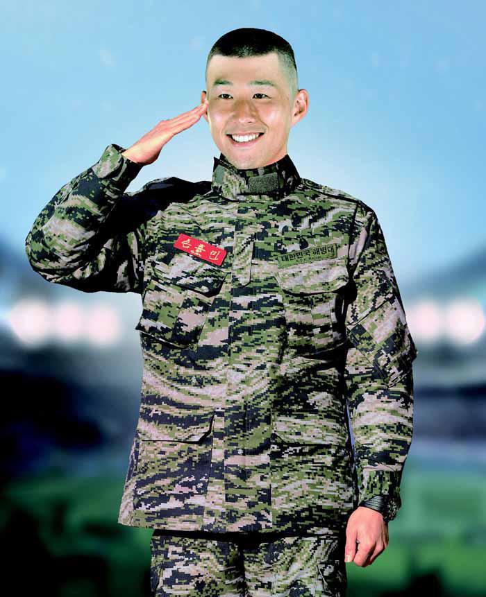 Son Heung min saat mengikuti wajib militer. Copyright: m.chosun.com