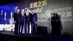 Indosport - Peter Gade, Taufik Hidayat, Lin Dan, dan Lee Yong-dae adalah Big 4 Tunggal Putra Bulutangkis.